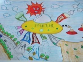 儿童科幻画,小学五年级图片