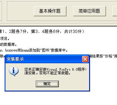 电脑/网络常见软件其它类软件