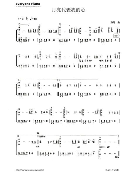 求夜的钢琴曲22左右手数字简谱图片