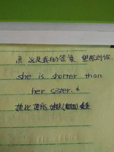 英�y��z)�iX^K��ZJ~XZ_she,shorter,than,is,her sister怎样连词成句