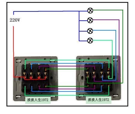 多控开关实物接线图最新图库 单控开关插座接线图 五控开关实物接线图图片