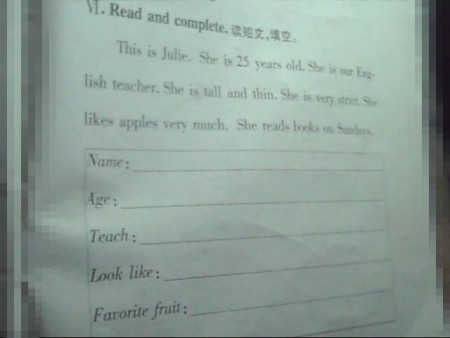 人教pep版五年级上册英语练习册答案图片高清图片