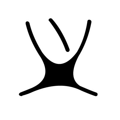 请人做一个诛仙帮派标志 繁体义字 白底黑字就可以了