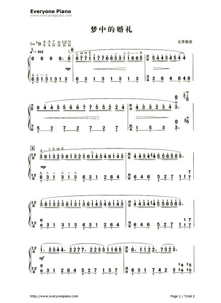 钢琴曲《梦中的婚礼》《放马曲》的简谱图片
