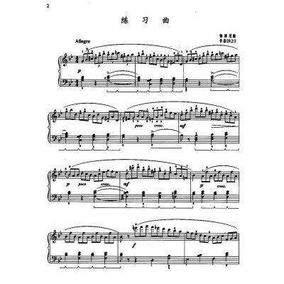 钢琴基础教程1的介绍图片