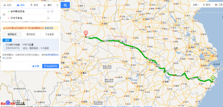 台州到汉中班车走十堰吗