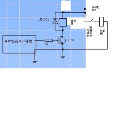 松翰sn8p2704a单片机5v驱动10v电磁阀的电路图这么画?图片