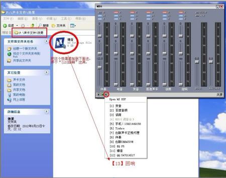 创新5.10060声卡kx3538驱动效果问题