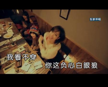 白眼狼mv是韩国哪个电视剧?是哪个女子团体?