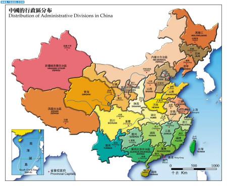 中国的省会为国家一级行政区——一般为省的政治,经济,科教,文化中心图片