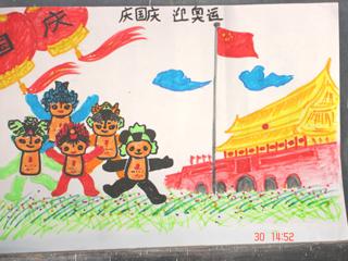 谁有小学生热爱爱国的图画小学日历v图画图片图片