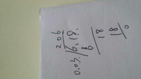 18÷0.03 除法算式?图片