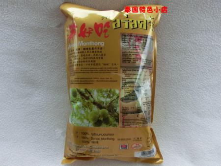 榴莲干有什么营养价值?:榴莲的营养价值: *高维生素c,增强人体高清图片