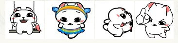 小狐狸克蕾尔qq表情包图片