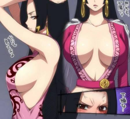 海贼王女帝波雅 汉库克和 路飞 路飞老婆是谁 到底是不是蛇姬 汉库克