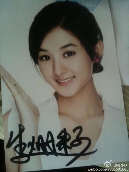求赵丽颖的签名照!图片