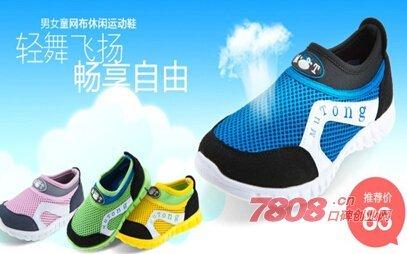 牧童童鞋加盟店_牧童童鞋的品牌历程