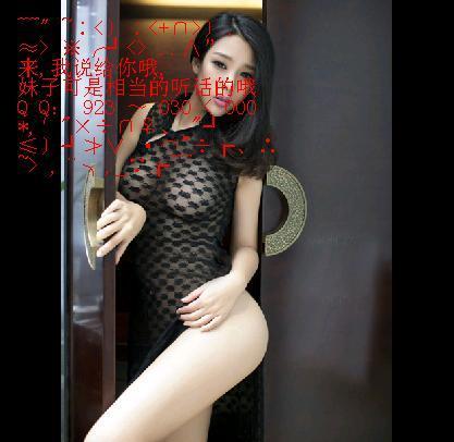 2014-02-18 11:21 墨魂樨泣|五级 用搜狗或者有道搜索ady,ady映画 或图片