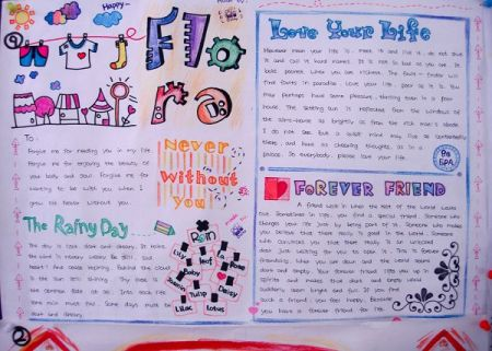 自我介绍英语手抄报   圣诞节英语手抄报小学生圣诞节 英高清图片