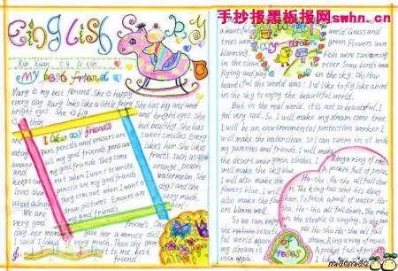 六一儿童节英语手抄报内容 四年级的 短一些