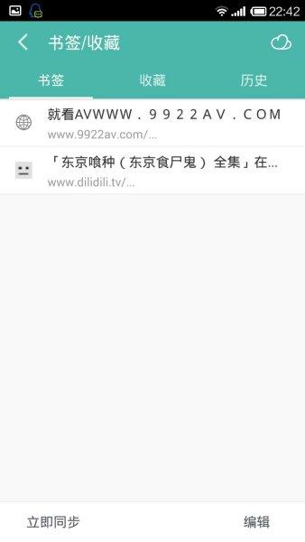 大丰搜网址�: