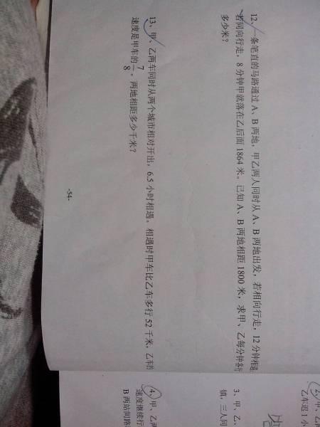 ?_精彩回答   血刃_凍凍0銔 2014-11-09