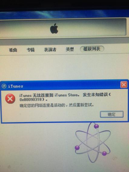 苹果5s无法连接电脑_新买的苹果5s不会用啊,怎么把电脑上的视频图片音乐弄