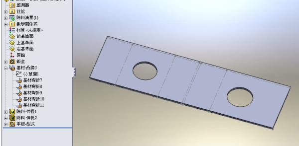solidworks2014钣金绘图中,褶边后再折弯怎么画