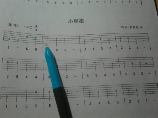 求民谣吉他简单适合初学者的谱子,求标清每一个音在几弦几品