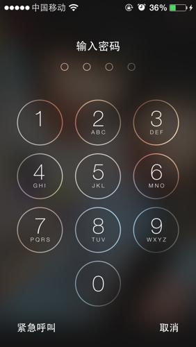 苹果手机锁屏画面苹果5s手机锁屏壁纸苹果4手机锁屏壁纸; 模糊是怎么
