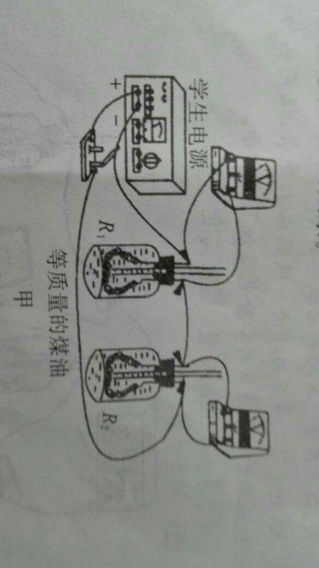 把这个电路图画一下,初中物理,必采纳
