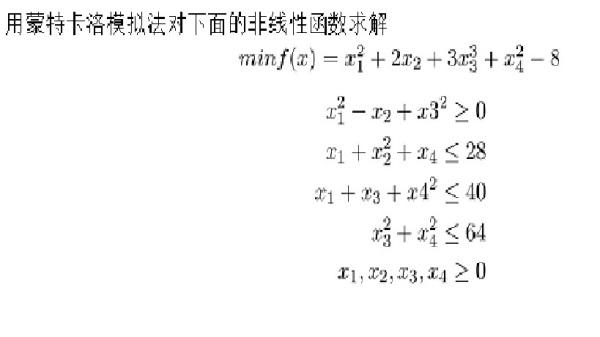 用matlab解非线性函数 刚入门的如题 我第一次用matlab 新建了个m文件编辑:function F G