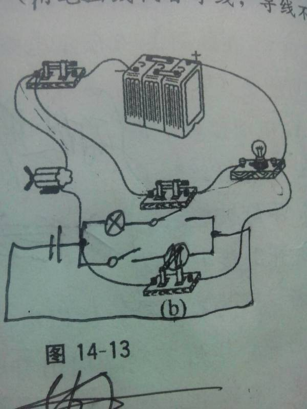 初三物理,这个电路图我画对了吗