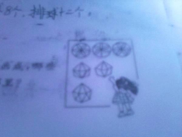 答案,哪些能一笔画成,哪些不能一笔画成 能画成和不能画成,奥秘
