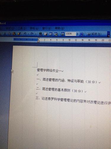 像这种需要下载Word文档是以什么形式提交