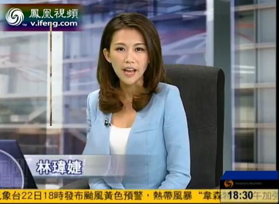 谁知道凤凰卫视这个美女主播叫什么呀?多谢