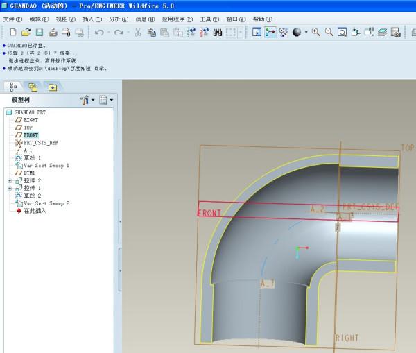 画该图 这个是圆柱类型的,截面都类似圆形,请问该怎么画呢 百度作图片