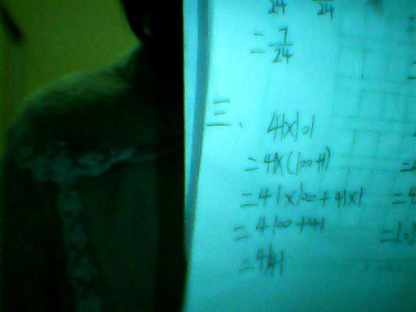 人教版小学六年级数学课本下册练习十四答案 要有算式 百度作业帮