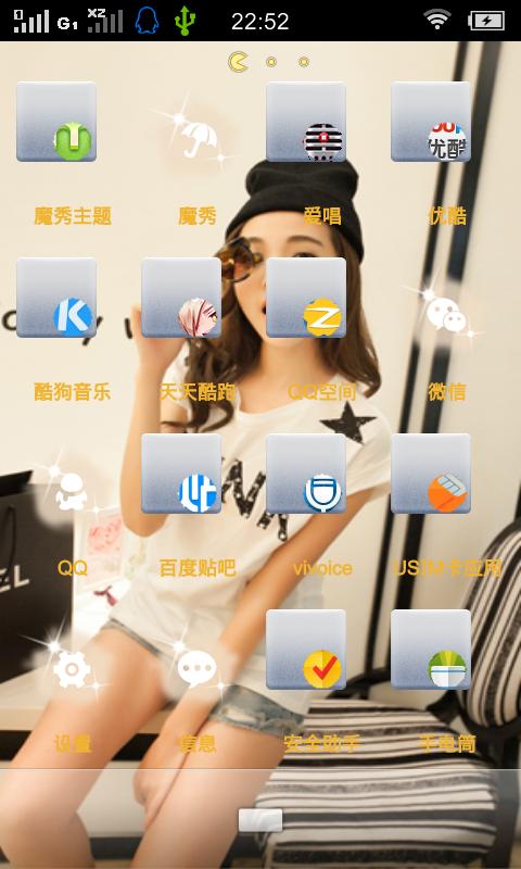 为什么用的手机桌面有部分图标不透明,我要全透明的,不多说 上图