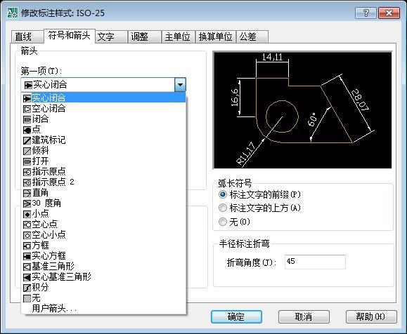 求箭头空心CAD高人变解决问题的样式~_百度cad使用打印无法轮廓图片