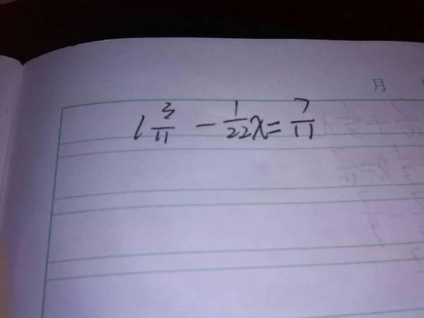 小学五年级解方程,求高手,保证好评