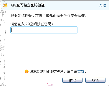 qq空间的照片删除了怎么恢复
