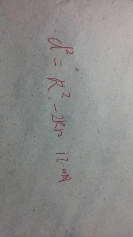 欧拉公式平面几何证明高清图片