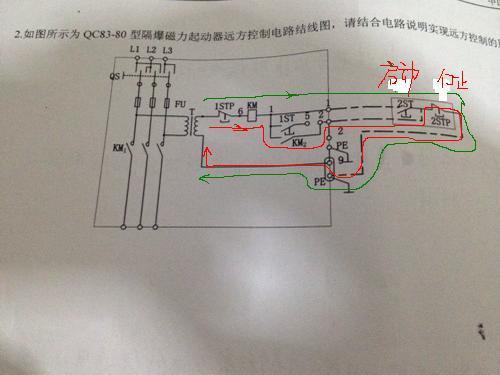 3 80型隔爆磁力启动器远方控制电路接线图,请结合电路说明实现远