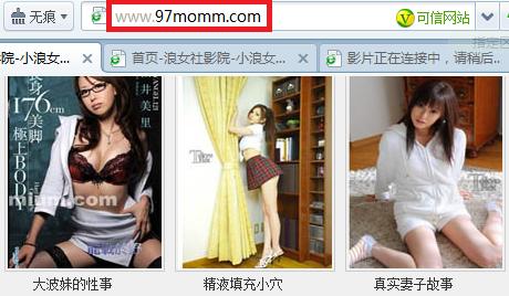 日本动漫美女排行榜 百度知道