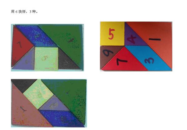 用6块七巧板拼成正方形
