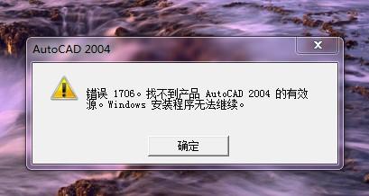 现在使用的是理正勘察软件8