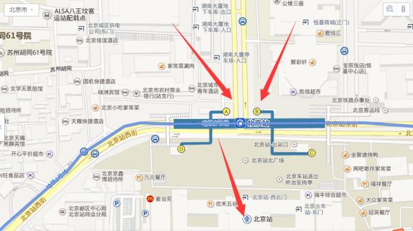 北京地铁2线到北京站吗