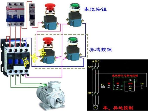 三相电动机二地控制接线方法图片