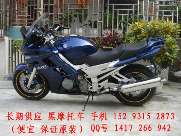 宝马摩托车的价格图片